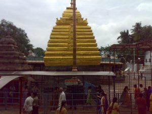 Shri Mallikarjuna Temple